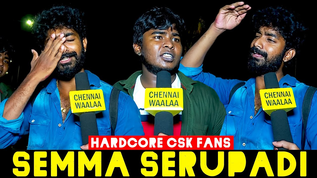 MIஅ அடிச்சி ஓட விடுவோம் | Hardcore CSK Fans Troll Mumbai after CSK Vs MI Match | Chennai waalaa!