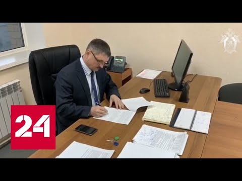 Красивая жизнь в обмен на покровительство: забайкальский чиновник задержан за взятку - Россия 24