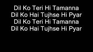 Yeh Mera Diwana Pan Hai, Karaoke wmv