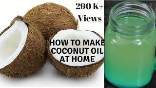 नारियल का तेल घर पे कैसे बनाये  / How To Make Coconut Oil At Home| Hindi