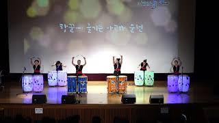 2019아고라순천 오디션 국악 풍물 락스타