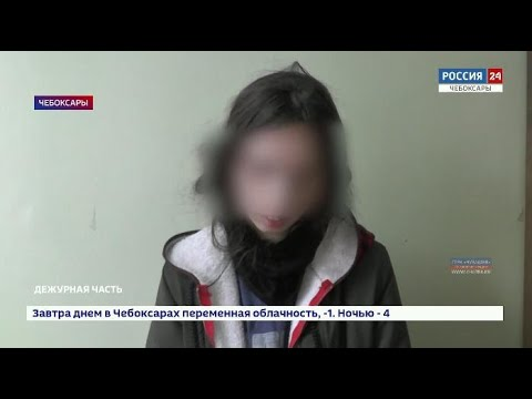 Пара приезжих молодых людей совершила нападение на жительницу Чебоксар