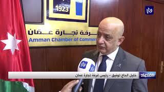 الصناعيون والتجار يعقدون آمالا على تفعيل الاتفاقيات الاقتصادية مع العراق - (3-2-2019)