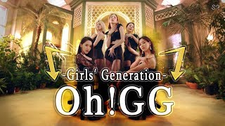 GIRLS' GENERATION-Oh!GG - LIL' TOUCH KARAOKE / INSTRUMENTAL