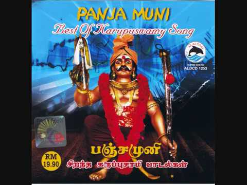 PANJA MUNI AND THE BEST OF KARUPUSAMY SONGS