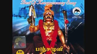 PANJA MUNI AND THE BEST OF KARUPUSAMY SONGS