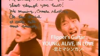 2ndシングル『YOUNG, ALIVE, IN LOVE - 恋とマシンガン -』 1990.5.5リ...