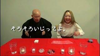 占い師Mikittyと占術師=kurusu=が、新婚!三浦翔平さんと桐谷美玲さんの...