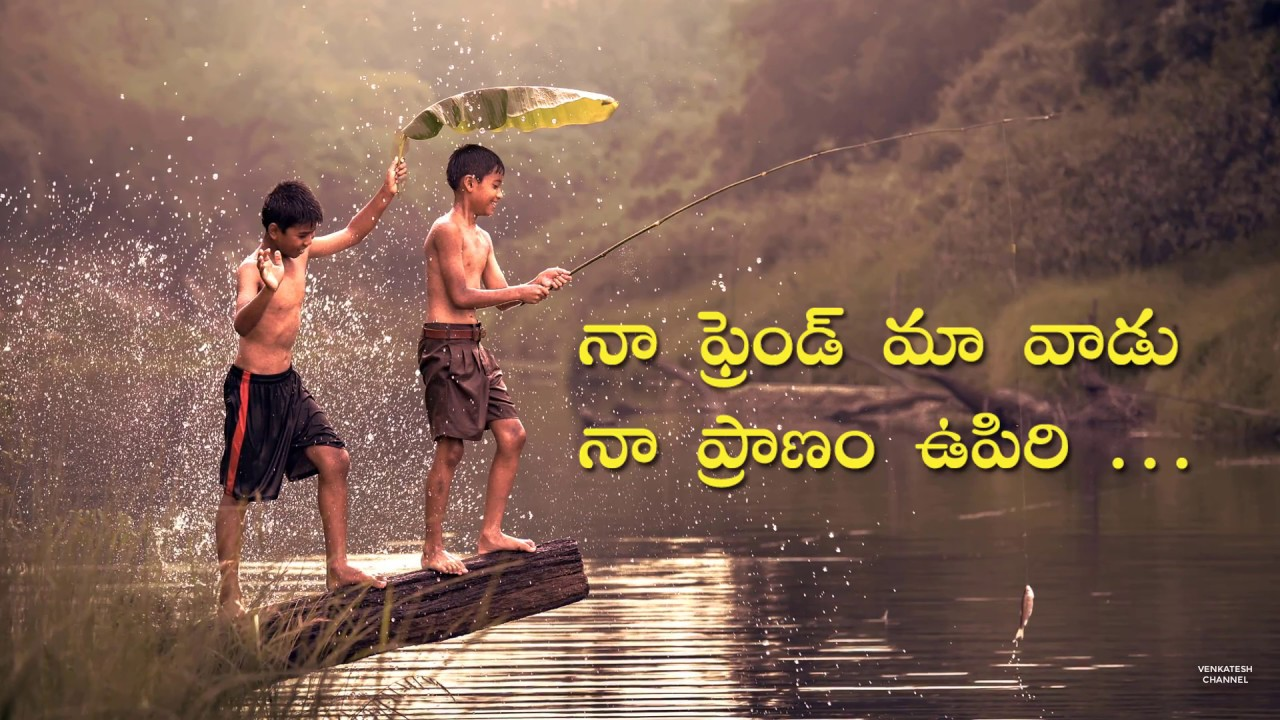 Friendship is For Ever Friend Whatsapp Status Telugu(2018 ...