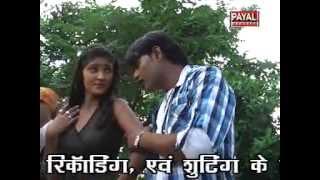 Dil Ke Bhitariya | Bhojpuri Super Top गाना | Sailendra Suman