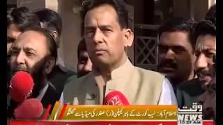 Captain Safdar Exclusive Talk Outside NAB Court