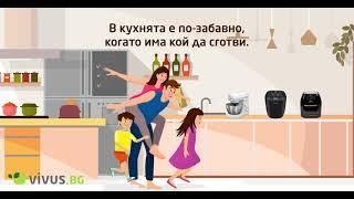 Vivus FEB Lottery 1200x628 V2