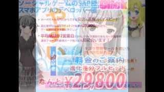 http://c-cli.com/ ソーシャルゲーム・スマホアプリ用カードバトルゲー...