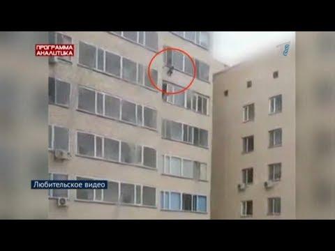 Упал с 10 этажа и выжил. Опасные игры для казахстанских детей.
