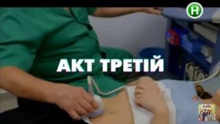 Киев Днем и Ночью 2 сезон 57 серия Анонc (Official)