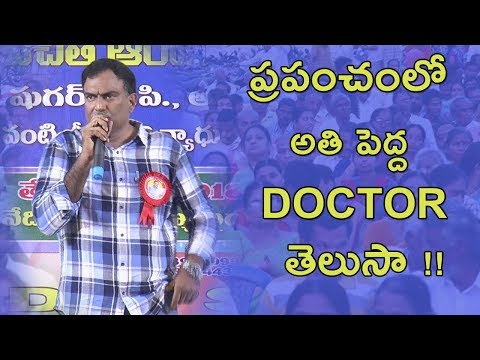 Our Body Is A Doctor | Veeramachaneni Ramakrishna Diet | Gold Star Entertainment