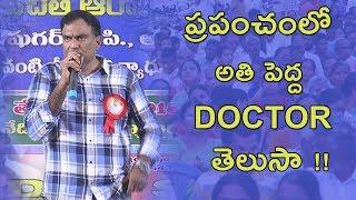 Our Body Is A Doctor | Veeramachaneni Ramakrishna Diet | Gold Star Entertainment