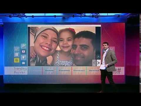 بي_بي_سي_ترندينغ: طبيبة مصرية تحرم من استقدام طفلتها بسبب قوانين الهجرة في #بريطانيا  - نشر قبل 48 دقيقة