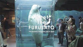 Meet The FURUSATO Hokkaido(EN)