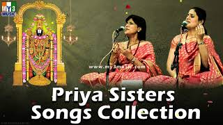 PRIYA SISTERS SONGS COLLECTION | HEART TOUCHING SONGS BY PRIYA SISTERS | BHAKTHI