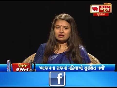 Political show 'Raj Ramat' with Reshma Patel by Mahadev Dave.