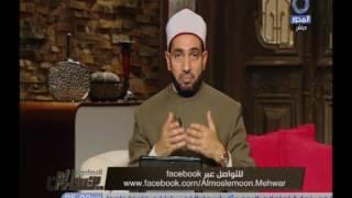 بالفيديو.. عبد الجليل يوضح حكم حجز مكان في المسجد