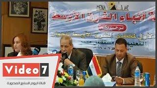 """وزير التربية والتعليم: عزبة خير الله أكبر من """"دول"""" ومفيهاش غير مدرسة واحدة"""
