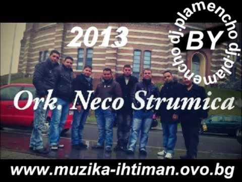 Ork.Neco Strumica - Oro Bomba 2014 DJ PLAMENCHO