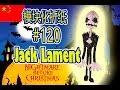 3D 模块化折纸 #120 杰克·离骚 / Jack Lament / 圣诞节前的噩梦 / 万圣节 / Halloween