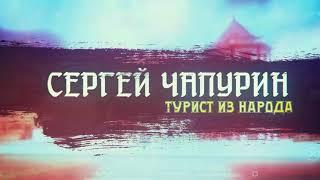 видео Кондитерский магазин во Владивостоке: всё для кондитера