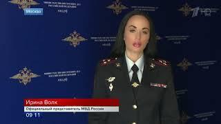 Смотреть видео В Москве задержали директора центра красоты, где у клиентов обманным путем выманивали деньги онлайн
