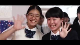 NGS WEB学校説明会 和洋九段女子中学校高等学校