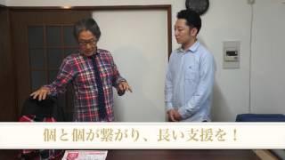 「熊本地震たすきプロジェクト」 ~たすきバッグのご紹介ならびに募集開...