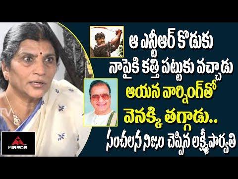 Lakshmi Parvathi Sensational Comments on TDP Leader Gadde Ramamohan | AP Politics | NTR | Mirror TV