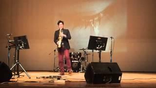 2015 서울 야마하 색소폰 콘테스트 대상곡 - 열애