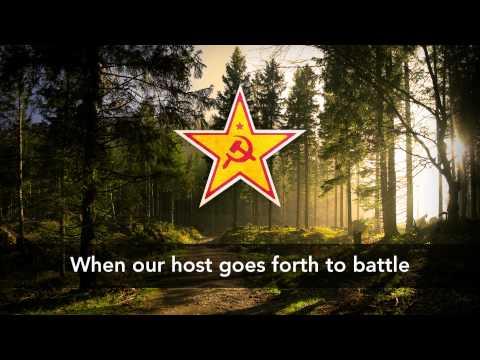National Anthem of the Union of Socialist States - Союз социалистических государств