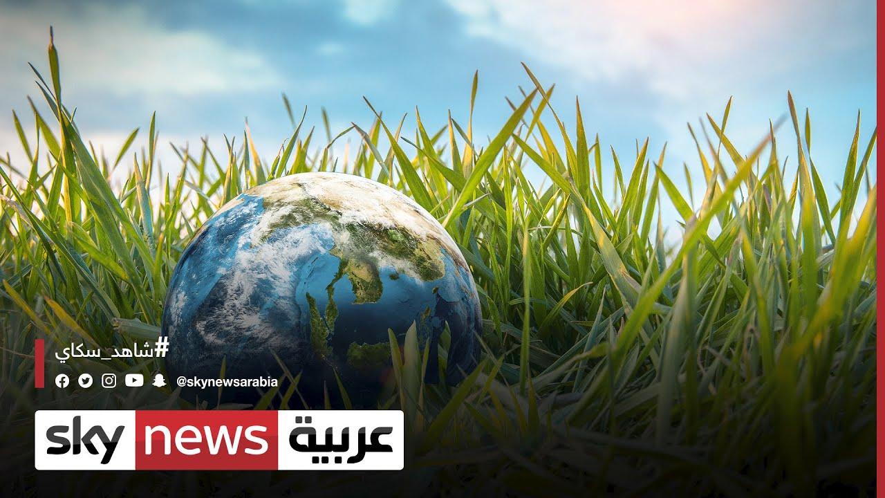 استضافة أبوظبي لأسبوع الاستدامة يرسخ رؤية الإمارات بشأن التعاون الدولي إزاء قضية المناخ  - نشر قبل 4 ساعة