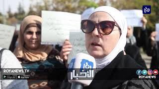 الأردن .. احتجاج ضد توقيف معلمات على خلفية حادثة البحر الميت - (10-11-2018)