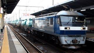 2019/12/11 【銀タキ付】 JR貨物 8883レ EF210-164 新習志野駅   JR Freight: Oil Tank Cars at Shin-Narashino
