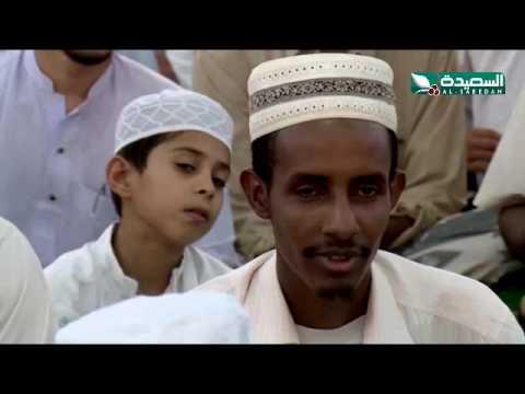 بديع المعان من دلالات القرآن - الحلقة  الرابعة والعشرون 24