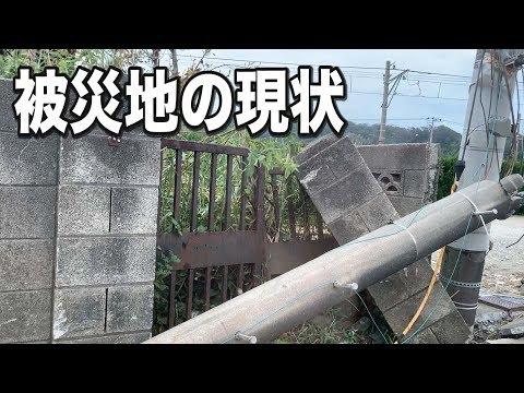 千葉の台風での爪痕。被災者の皆様頑張って乗り越えましょう!