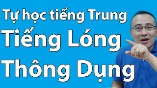 giao tiep tieng trung cap toc, Tiếng lóng thông dụng trong giới trẻ Trung quốc