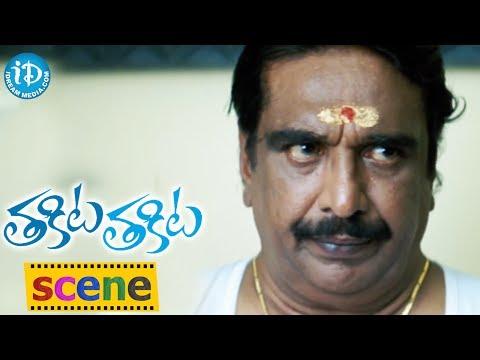 Thakita Thakita Movie - Cochin Haneefa,...