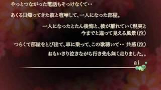 http://www.avexnet.or.jp/elt/ ELT究極のコンプリートベストアルバム!!...