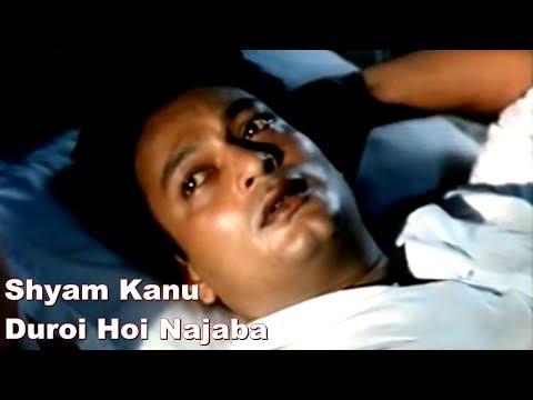 Shyam Kanu Duroi Hoi Najaba - Bidhata - Assamese Movie