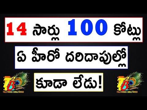 indian-cinema-no1:-14-times-100cr-movies-|-14-consecutive-100cr-movies-for-salman-khan