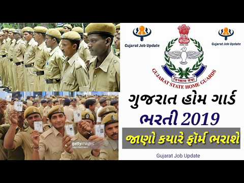 Gujarat Police Department Emotional Video | Bezawada Media from YouTube · Duration:  4 minutes 30 seconds