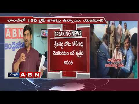 Exclusive Report on Boat Mishap in Godavari River | East Godavari | AP Latest News