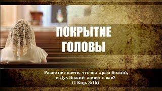 15 — 1-e Послание к Коринфянам