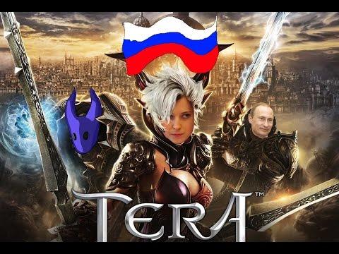 Tera Online регистрация и игра на русском сервере